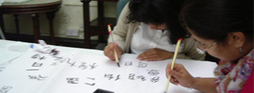 Learn Chinese Language Delhi, Chinese Classes Delhi, Chinese Courses Delhi - HanYouChinese.com | Learn Chinese Language Delhi - HanYouChinese.com | Scoop.it