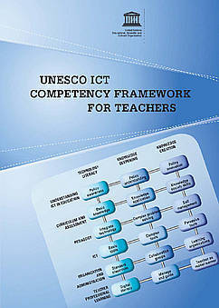 Launch of the UNESCO ICT Competency Framework for Teachers | United Nations Educational, Scientific and Cultural Organization | Teaching in the XXI Century | Scoop.it