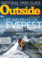 The Outside Innovators of 2014   ExtremeX   Scoop.it