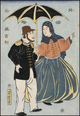 JAPAN, THE WEST AND DECLINE OF THE TOKUGAWA SHOGUNATE - Japan | Facts and Details | Shogunate Japan | Scoop.it