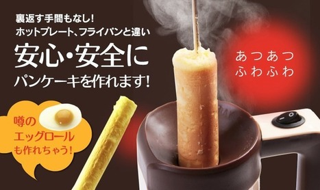 Futuristic Technology Makes Piping-Hot Pancakes On A Stick | Strange days indeed... | Scoop.it