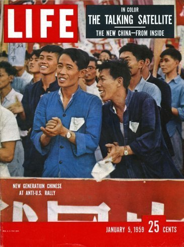 Henri Cartier-Bresson: 'Red China' in Color, 1958   D_sign   Scoop.it