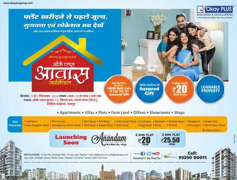 Okay Plus Awaas Carnival - 03 September to 05 September 2016! | Property in Jaipur | Scoop.it