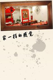 Restaurant chinois Paris - Délices de Shandong | Gastronomie et alimentation pour la santé | Scoop.it