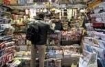 [Presse] La France perd 4 à 5 % de ses points de vente de presse par an | Communication - Edition_Mode Pause | Scoop.it