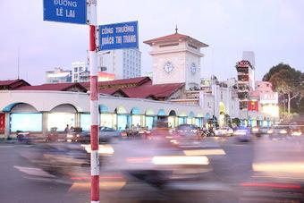 Que ver y que hacer en Vietnam - Vietnamitas en Madrid   Vietnam   Scoop.it