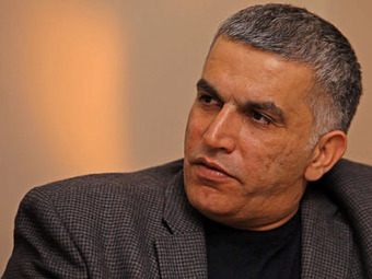 Bahrain arrests main human rights activist Nabeel Rajab — RT | Human Rights and the Will to be free | Scoop.it