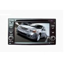 Autoradio DVD GPS KIA avec ecran tactile & fonction Bluetooth - Autoradio GPS KIA - Autoradio GPS | Autoradio Kia | Scoop.it