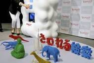 Japon: un moteur de recherche qui répond en 3D - LaPresse.ca   maveilleamoi   Scoop.it