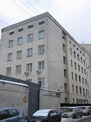 Political abuse of psychiatry in the Soviet Union - Wikipedia, the free encyclopedia | Empowered Patient and Doctor | Scoop.it