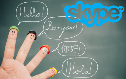 Skype Translator ab sofort verfügbar | EFL Teaching Journal | Scoop.it