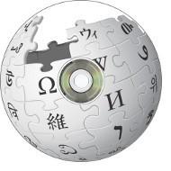CDPedia: La WikiPedia en español en un CD | GeeksRoom | Educación a Distancia y TIC | Scoop.it