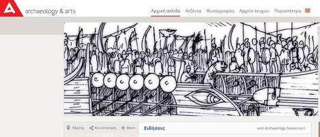 Αρχική σελίδα - Αρχαιολογία Online | greek-history-ht | Scoop.it