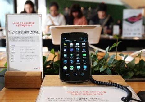 Samsung ya puede volver a vender Nexus en Estados Unidos | Patentes y biotecnología | Scoop.it