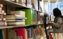 """Hip, Loud and Sociable? A New Wave of """"Library Labs"""" 