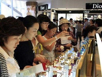 China: More duty-free stores planned in Hainan... | Travel Retail | Scoop.it