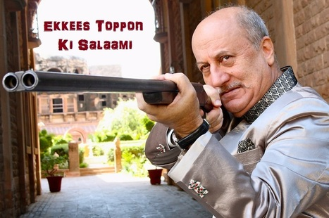 Watch the official Theatrical Trailer of 'Ekkees Toppon Ki Salaami'   Bollywood BC   Scoop.it