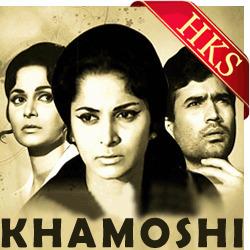 Classic Indian Karaoke Track - Wo Shaam Kuchh Ajeeb Thi | Hindikaraokeshop - Buy Indian Music and Hindi Song | Scoop.it