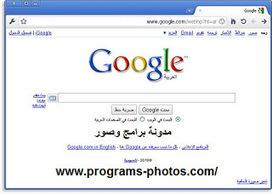 تحميل جوجل كروم | تحميل برامج | Scoop.it