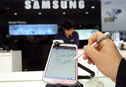 Taiwan tech industry faces up to South Korea's Samsung | Advanced Korean Technology | Scoop.it