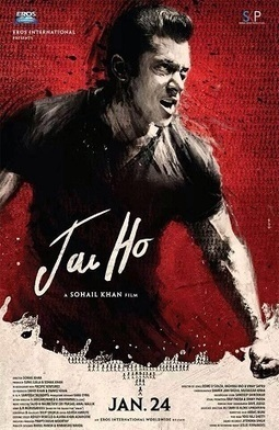 Buy Jai Ho Movie DVD Online -Buy Indian Hindi Movie DVD, Blu-ray, VCD, Audio CDs Online | Buy Latest Movies DVD Online | Scoop.it