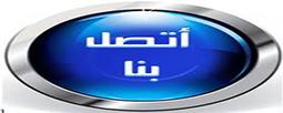 بسمة الرياض 0544516494 | شركة بسمة الرياض | Scoop.it