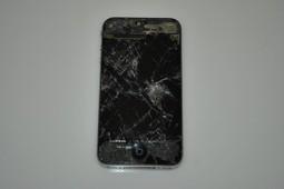 iPhone Repairs in Brisbane | uCrack iFix | iPhone Repairs | Scoop.it