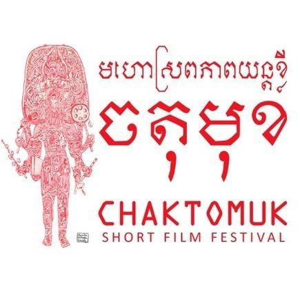News - Chaktomuk Short Film Festival - Nov. 4, 5 & 6 2016 | Cinéma Cambodgien | Scoop.it