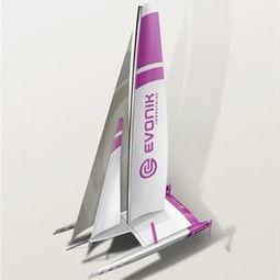 Evonik introduces lightweight carbon fiber catamaran - Materials Today   FLYING MULTIHULLS   Scoop.it