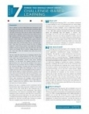 7 Things You Should Know About Challenge-Based Learning | EDUCAUSE.edu | Into the Driver's Seat | Scoop.it
