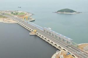 La Corée exploite ses marées | Le groupe EDF | Scoop.it