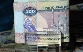 UAE banks accused of abusing personal loan rules | All About Loans | Scoop.it