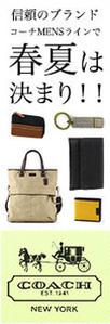 エルメスその他バッグ : 2013新作エルメス激安 財布買取,エルメスバッグ通販 | bag | Scoop.it
