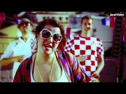 Check out this World Cup Music Video: Dont chill in Brazil | Travel Croatia Like a Local | Scoop.it
