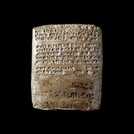 Letter from Tushratta to Amenhotep III   archaeology   Scoop.it