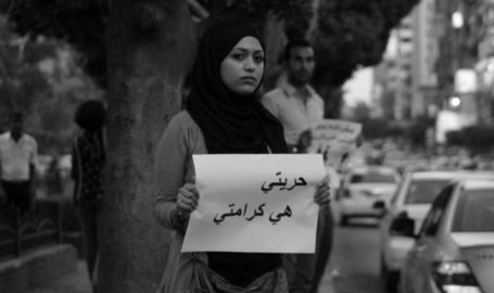 The Ongoing Battle for the Female Body | Égypte-actualités | Scoop.it