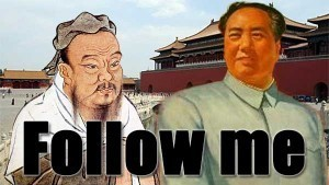 Communist Party of China Dropped Marxism-Leninism and Adopted Confucian Teachings | News From Stirring Trouble Internationally | Scoop.it