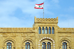 Lebanon's first bidding round a success? | SecureOil | Scoop.it