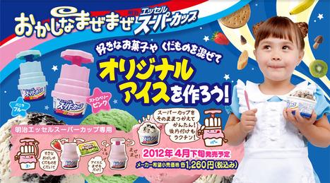 タカラトミーアーツ|おかしなまぜまぜ | Amazing foods in Tokyo-Japan | Scoop.it