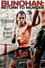 Bunohan: Return to Murder (2013) | Hollywood Movies List | Scoop.it