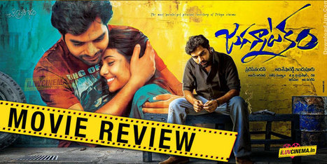 Jagannatakam Movie Review and Rating: Failed to keep up the tempo !   kollywood   Scoop.it