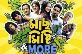 Watch Kolkata Bangla Movie Maach Mishti & More on BanglarTube | KolKata Bengali Movies | Scoop.it