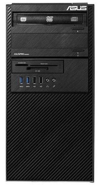 Asus BM1AEI747700952 Review - All Electric Review | Desktop reviews | Scoop.it