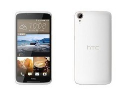 Everything You Need To Know About HTC Desire 828 | Gadget Info - Camera, Smartphone, Laptop and other Gadget Reviews | Latest Gadget Review | Scoop.it