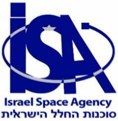 Federal government support Canada-Israel Space Cooperation | More Commercial Space News | Scoop.it