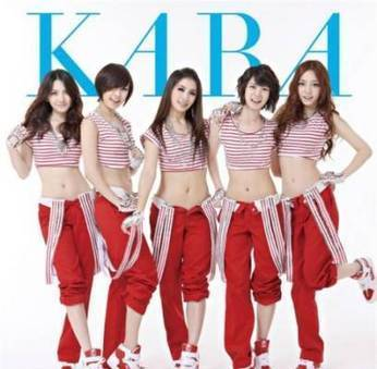 KARA's 'Mister' tops list of songs that made the highest profit from royalties ... - allkpop | Royalties | Scoop.it