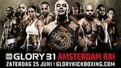 GLORY 31 AMSTERDAM 2016  25 juni Rai | VIP SERVICE Amsterdam™ | Scoop.it