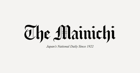 Suspicions grow over Tokyo 2020 Olympic bid team's payment for 'consulting fees' - The Mainichi | Backstabber Watch | Scoop.it