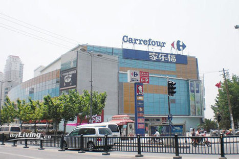 """Carrefour Considers Moving Out of China   FDI Emerging Economics Carrefour in China: """"Should I stay or should I go""""?   Scoop.it"""
