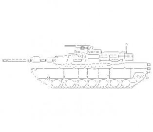 戦車 | ASCII Art | Scoop.it